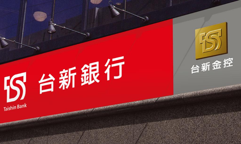 Image result for Taishin Bank